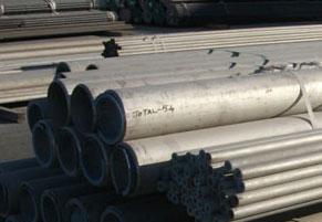 nickel-alloy-pipe-tube