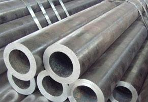 alloy-steel-pipe